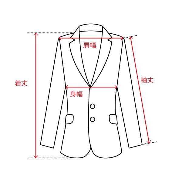 ジャケット/肩縫い目あり
