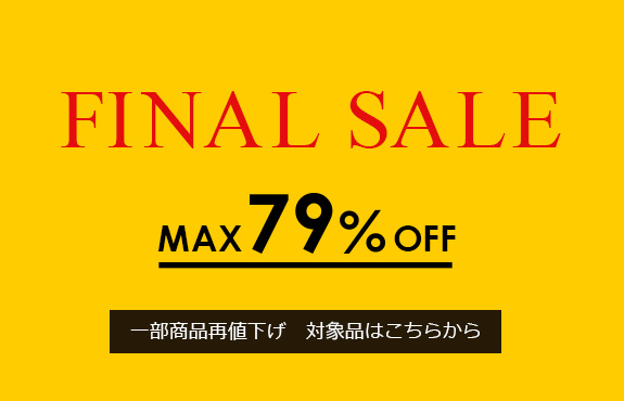 FINAL SALE MAX79%OFF